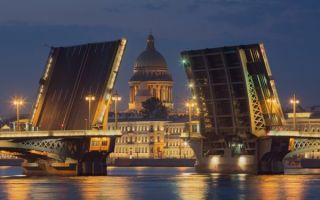 Расписание разведения мостов в Санкт-Петербурге