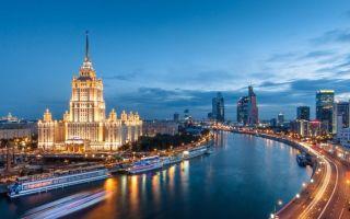 Малоизвестные места Москвы