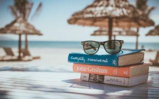 Что почитать в отпуске — 5 книг для отдыха