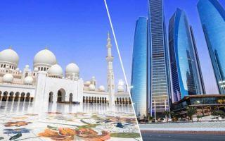 Дубай или Абу-Даби? Куда лучше и дешевле поехать