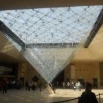 Перевернутая пирамида - вид изнутри