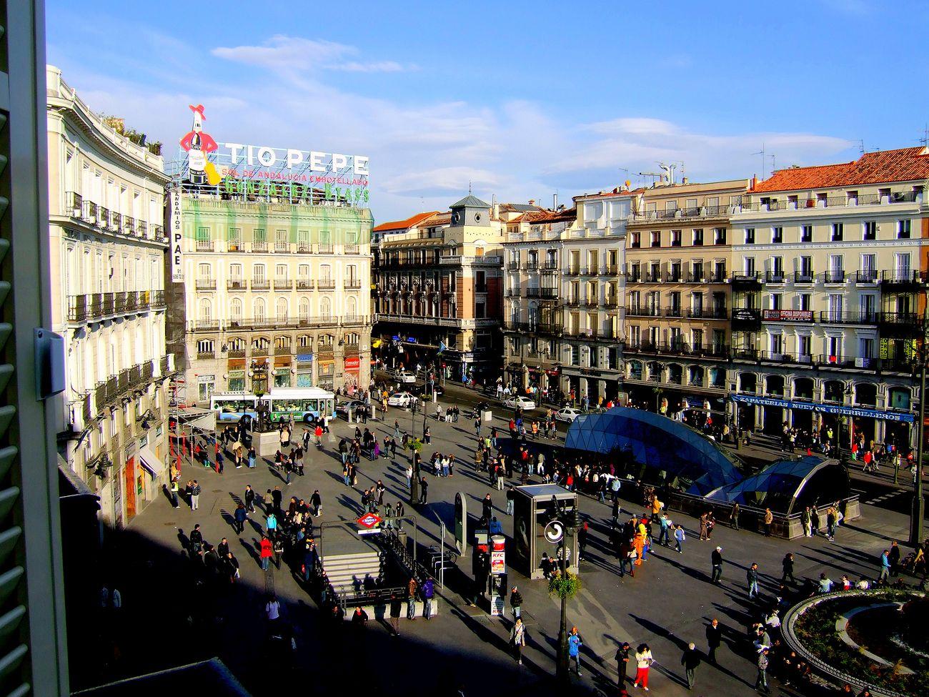 Центральная площадь Мадрида - Пуэрта-дель-Соль