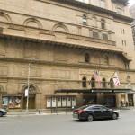 Вид на здание концертного зала