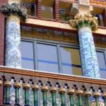Оформление балконов дома музыки