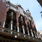 Оформление фасада Дворца каталонской музыки