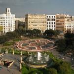 Площадь Каталонии сверху
