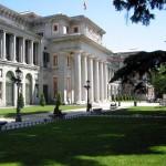 Вид музея Прадо
