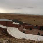 Музей Аризонского кратера