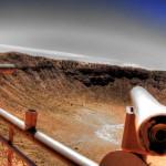 Смотровая площадка Аризонского кратера