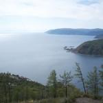 Вид на озеро с холма