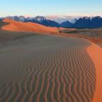 Закат на Чарских песках