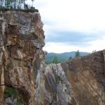 Вид на Туимский провал в Хакасии