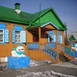 Резиденция Пандито Хамбо Ламы Дамбы Аюшеева