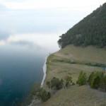 Вид с горы на берег озера