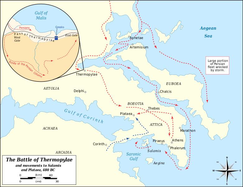 Карта перемещения войск во время греко-персидских войн