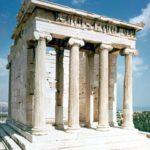 Храм Ники Бескрылой, Афины