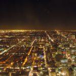 Вид на город, открывающийся со смотровой площадки