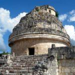 Башня Караколь крупным планом