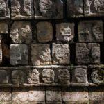 Стена черепов, Чичен-Ица