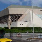 Александрийская библиотека - Александрия, Египет - 4