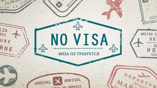 Виза в Японию для россиян в 2019 году: как получить и оформить японскую визу самостоятельно