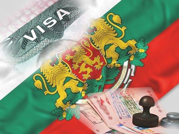 Виза в Болгарию 3000 руб. в стоимость включены все сборы. Срок оформления срочной визы в Болгарию для россиян в 2019 году 1 день.