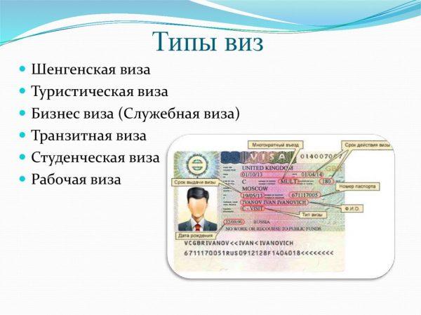 Болгария без визы - в 2019 году