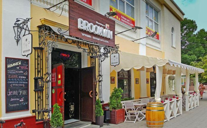 Ресторан Бруквин